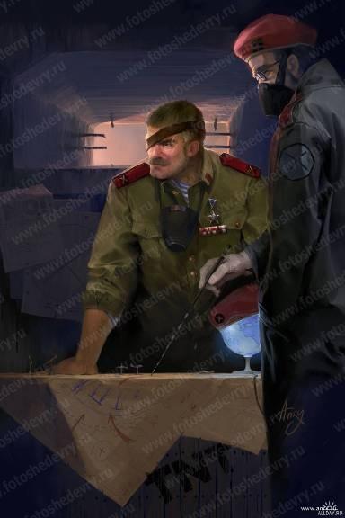 ГР-253
